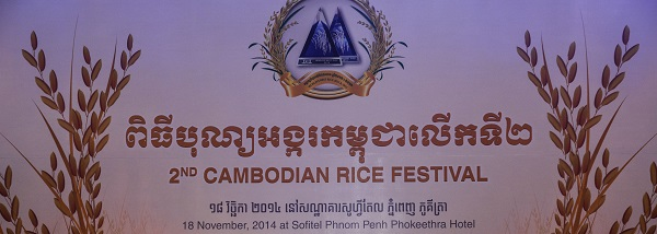 2nd Cambodian Rice Festival